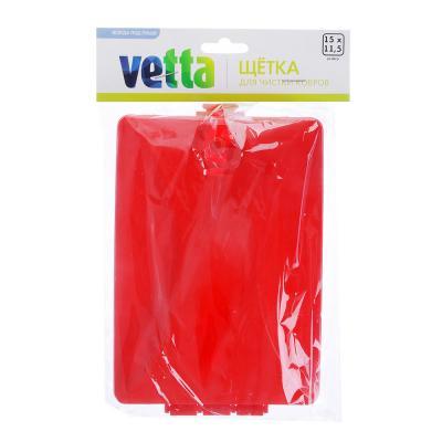 445-330 Щетка для чистки ковров, пластик, 15х11,5 см, 2 ролика, VETTA