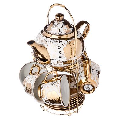 821-396 FARFALLE Аскания Набор чайный 13 пр., 220мл, c чайником 800мл, фарфор