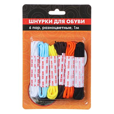 459-074 Шнурки для обуви, 6шт, разноцветные, 1м