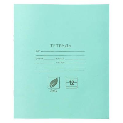 526-344 Тетрадь школьная 12 листов в линейку, зеленая обложка