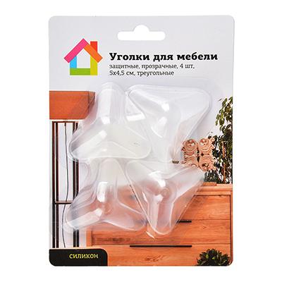 416-107 Уголки для мебели защитные треугольные 4шт., силикон, 5х4,5 см, прозрачные