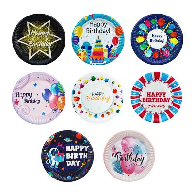 """437-186 Набор тарелок 10шт, бумажные с ламинацией, 18,5см, """"Веселый праздник"""""""