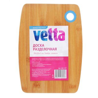 851-141 Доска разделочная VETTA, 28х20х1 см, бамбук/силикон