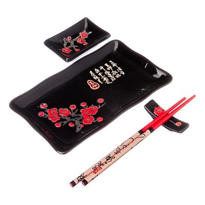 839-031 Набор для суши на 1 персону, 4пр, керамика, черный с красным узором, F027-7