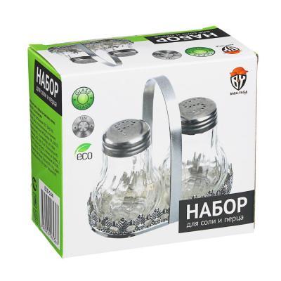 """828-144 Набор для соли и перца на подставке, стекло, металл, h7см, """"Классик"""""""