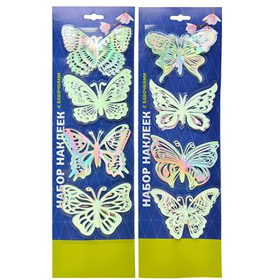 503-372 Набор наклеек 4шт, с бабочками, флуоресцентная, 38х11см, 2 дизайна, ПВХ, арт.15-01