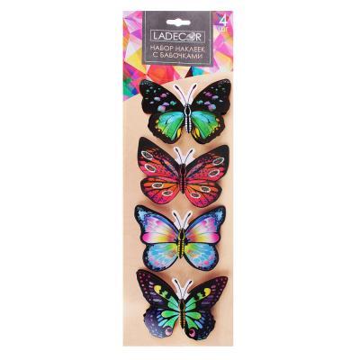 503-373 Набор наклеек 4шт, с бабочками, 40х13см, 2 дизайна, ПВХ, арт.15-02