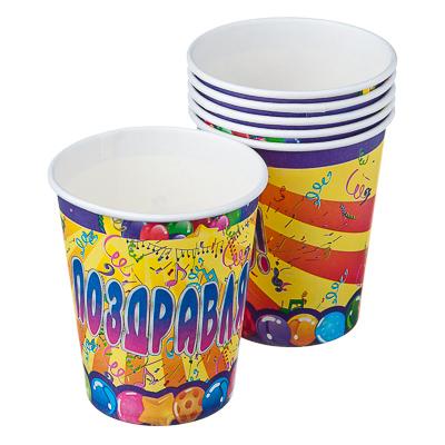 530-082 Поздравляю Набор бумажных стаканов 6шт, 200мл
