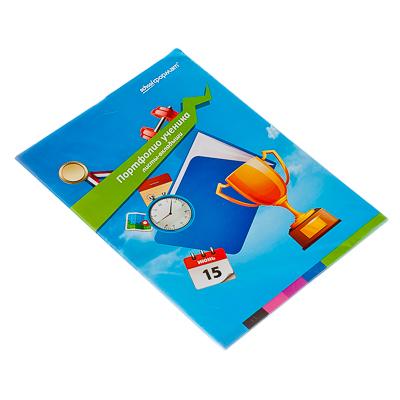 526-392 Листы-вкладыши А4 30л для портфолио для мальчиков нач.классов, арт.ПРУ-М30ЛС
