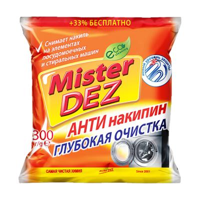 959-001 Антинакипин глубокая очистка в стиральных и посудомоечных машинах МР.ДЕЗ, п/у 300гр, арт.206