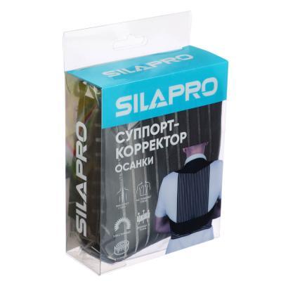 191-023 Суппорт-корректор осанки, 75% неопрен, 25% нейлон, SILAPRO