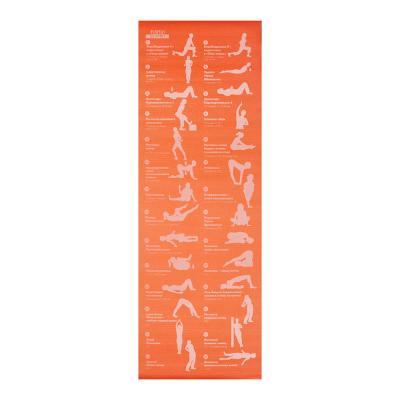 """191-027 Коврик для йоги, ПВХ, 61х173 см, толщина 4мм, 4 цвета, SILAPRO """"Асаны"""""""