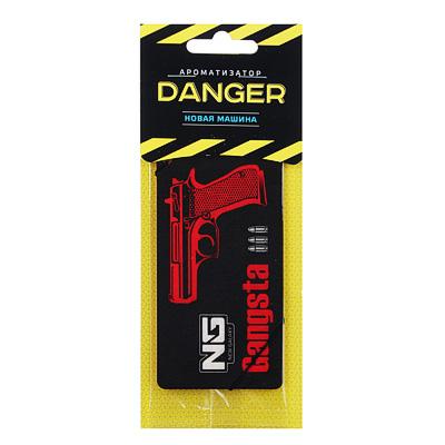 """794-203 Автомобильный ароматизатор бумажный, аромат новая машина, """"Danger/Gangsta"""" NEW GALAXY"""
