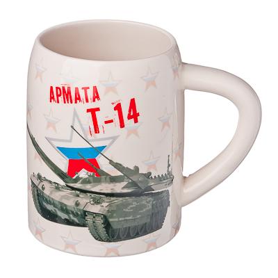 """806-277 Кружка пивная 0,5л, керамика, """"Армата Т-14"""""""