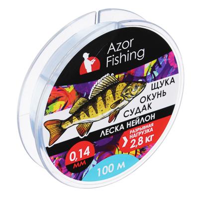 """144-033 AZOR FISHING Леска, нейлон, """"Окунь, Судак"""" 100м, 0,14мм, светло-голубая, разрывная нагрузка 2,8 кг"""