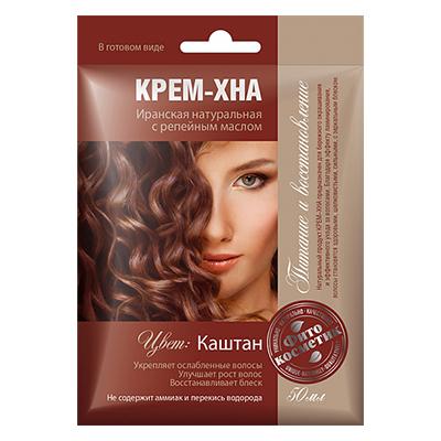 "972-005 Крем-Хна ""Каштан"" с репейным маслом, 50мл, Арт.1092"