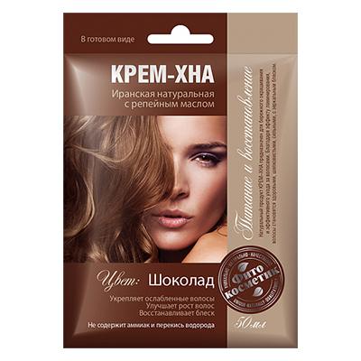 """972-006 Крем-Хна """"Шоколад"""" с репейным маслом, 50мл, Арт.1094"""