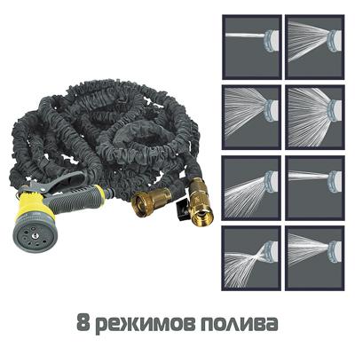 160-035 INBLOOM Шланг поливочный растягивающийся люкс 15м, с пистолетом-распылителем 8 режимов
