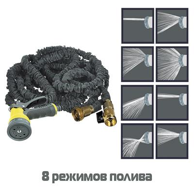 160-036 INBLOOM Шланг поливочный растягивающийся люкс 22м, с пистолетом-распылителем 8 режимов 25х22х7,5