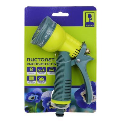 161-005 Пистолет-распылитель с эластичной накладкой на ручку, пластик, 8 режимов, 6х14х21, INBLOOM