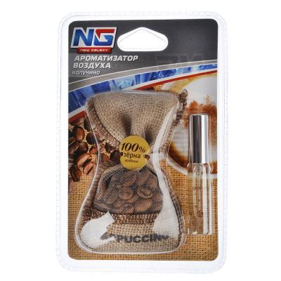 794-238 Ароматизатор в автомобиль мешочек, аромат кофе капучино, NEW GALAXY