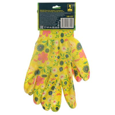 188-037 INBLOOM Перчатки садовые с нитриловым полуобливом, полиэстер, 9 размер, 23см, 31г, цветные