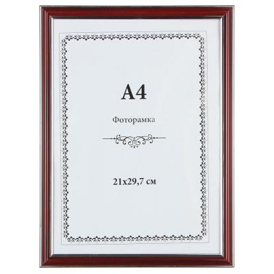 520-384 Фоторамка формат, 30х21,5см, пластик, стекло, 4 цвета, №1 (А-4)