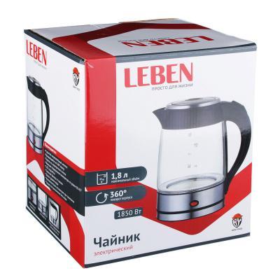 475-157 LEBEN Чайник электрический 1,8л, 1850Вт, скрытый нагр.элемент, стекл.корпус, HHB1801