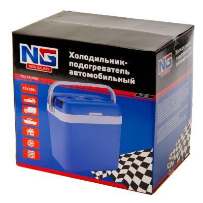 771-232 NEW GALAXY Холодильник-подогреватель автомобильный 32л, 12/220В