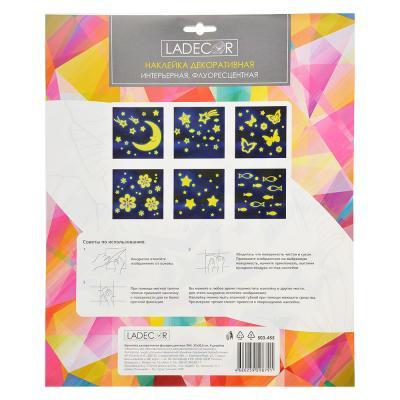 503-455 Наклейка декоративная флуоресцентная, ПВХ, 37х30,5см, 4 дизайна
