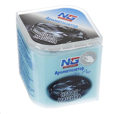 794-290 Ароматизатор в машину гелевый в банке, аромат новая машина, NEW GALAXY