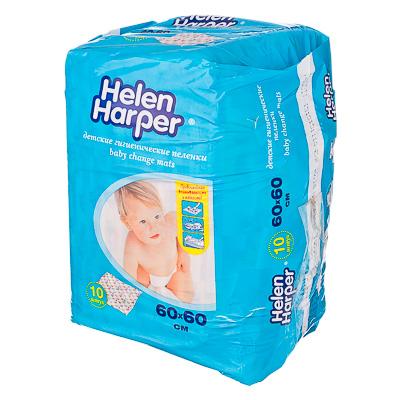 926-003 Пеленки детские Хелен Харпер Бэби 60x60 п/э 10шт, арт.96262092