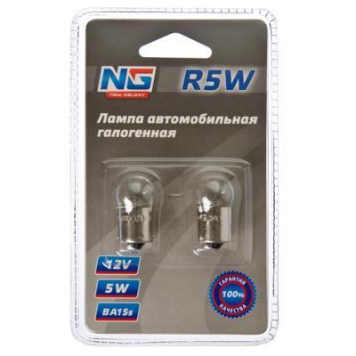 706-068 NEW GALAXY Набор ламп 2шт автомобильных галогеновых (тип лампы R5W) (тип цоколя BA15s) 12V