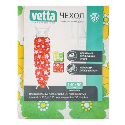 """439-859 VETTA Чехол для гладильной доски, полиэстер, 140-50см, """"Цветы"""", 2 дизайна"""
