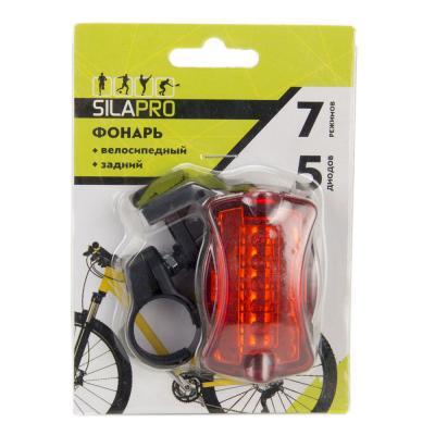 195-014 Фонарь велосипедный задний, 7 режимов, 5 диодов, пит.батар. 2xААА, 7х4х3 см, пластик, красный, SILAP