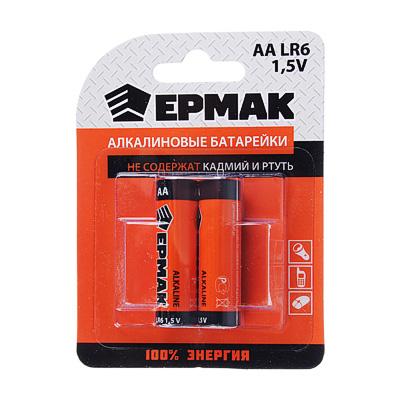 "634-002 ЕРМАК Батарейки 2шт ""Alkaline"" щелочная, тип AA (LR6), 1,5В"