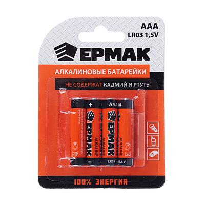 """634-007 ЕРМАК Батарейки 4шт """"Alkaline"""" щелочная, тип AAA (LR03), BL"""
