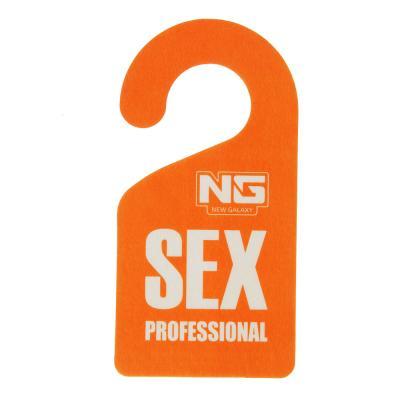 """794-319 Ароматизатор в машину бумажный, аромат фруктовая эйфория, """"Danger/Sexprofessional"""" NEW GALAXY"""