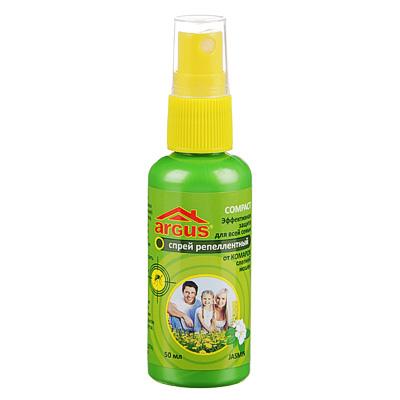 961-002 ARGUS Лосьон-спрей от комаров (репеллентный) 4 часа защиты от насекомых 50 мл, арт.А-17