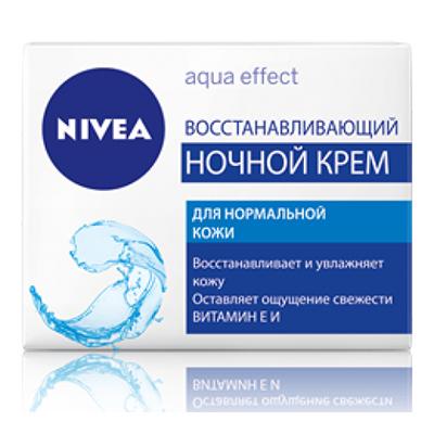 977-022 Крем для лица NIVEA ночной восстанавливающий Aqua Effect п/б 50мл