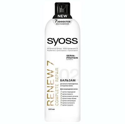 971-015 Бальзам-ополаскиватель SYOSS Renew7 для мульти-поврежденных истощенных волос п/б 500мл