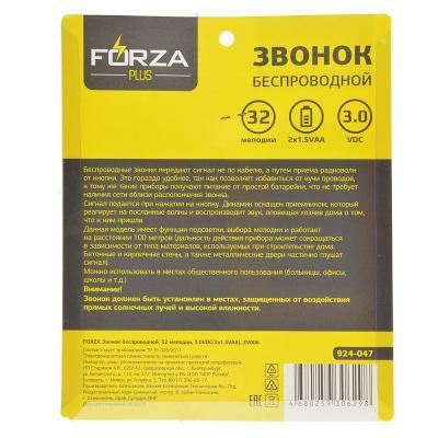 924-047 FORZA Звонок беспроводной, 32 мелодии, 3.0VDC(2x1.5VAA), ZV006