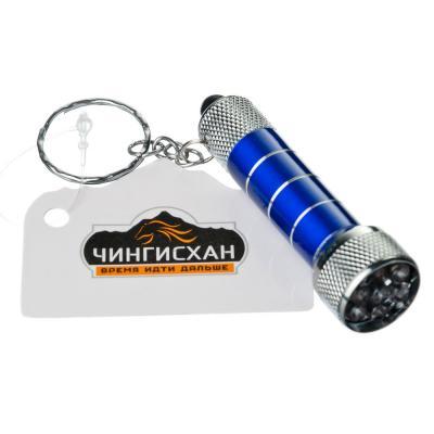 198-071 ЧИНГИСХАН Фонарик-брелок 7 LED, 3xAG13, алюминий, 6,7х1,2 см