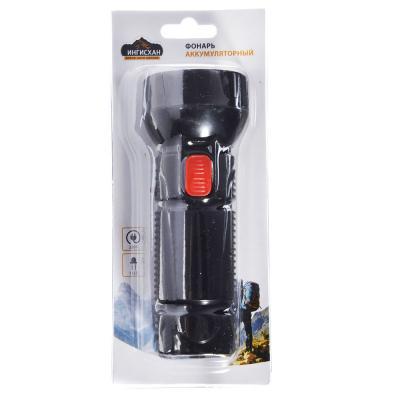 198-076 ЧИНГИСХАН Фонарь аккумуляторный 0,5 Вт LED, вилка 220В, пластик, 11,5x4,3см