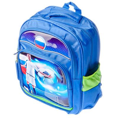 583-008 Футбол Рюкзак для мальчиков, полиэстер, 35x29х14см, дизайн ГЦ