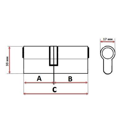 610-031 Сердцевина замка/ Цилиндровый механизм (алюминий/латунь) 90мм(35+55), кл-кл, 5кл (перфо), хром