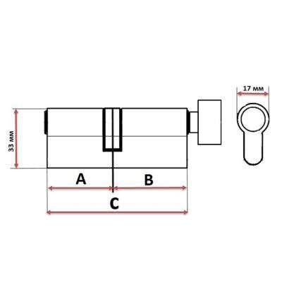 610-033 Сердцевина замка/ Цилиндровый механизм (алюминий/латунь) 90мм(55+35в), кл-верт, 5кл (перфо), хром