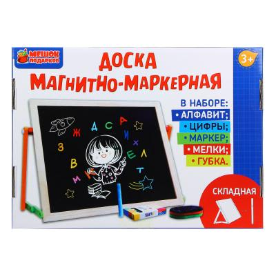 284-145 Доска магнитно-маркерная + алфавит, цифры, маркер, мелки 4шт, губка, 37х28см, дерево, пластик