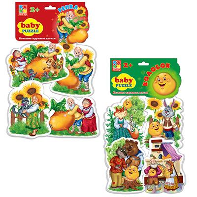 """272-379 ВЛАДИ ТОЙС Пазлы мягкие """"Baby puzzle Сказки"""", бумага, ЭВА, 16х29х2см, 4 дизайна, арт.1106-37"""