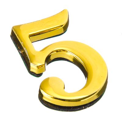 623-370 Номер дверной 5, 45x28мм, металл, цвет золото